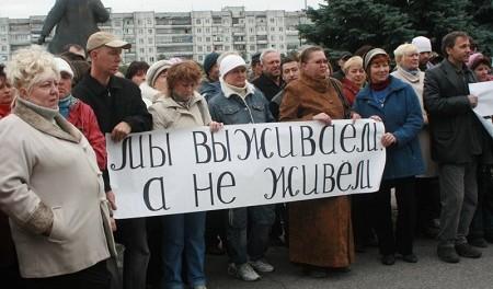 1375382497_7-millionov-ukraincev-zhivut-za-chertoy-bednosti-800x5331-450x264.jpg