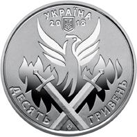 день українскього добровольця аверст.jpg