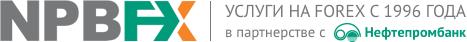 NPBFX (НефтеПромБанк) отзывы клиентов