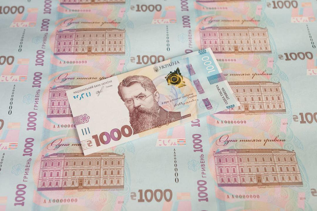 picture2_nacbank-ukrainy-v_354894_p0.jpg