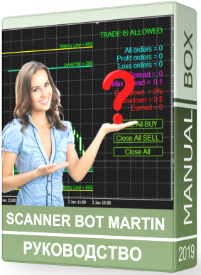 Scanner Bot Martin manual.png
