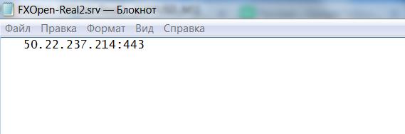 серверfxopenreal2.PNG