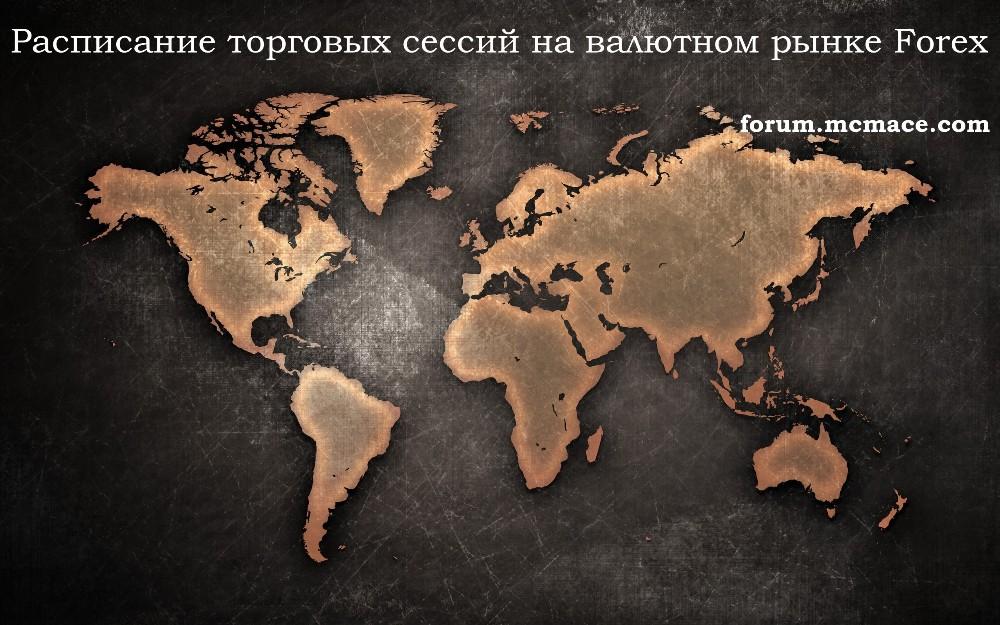 world-map-karta-mira.jpg